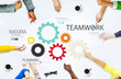 Teamwork Team Group Gear Partnership Cooperation Concept - 80368503