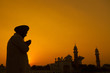 Sikh prayer - 80379746