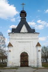 Alexander Nevsky Chapel in Tobolsk, Russia