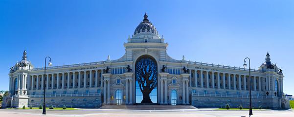 Дворец земледельцев