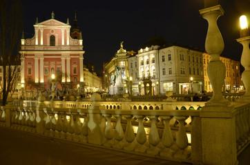 Ljubljana Prešeren Square sLOVEnia Tromostovje