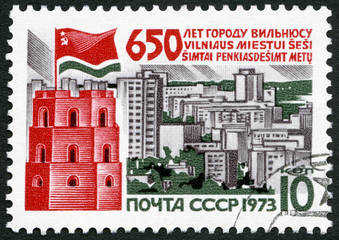 USSR-1973:Gediminas Tower and Flag, 650th anniv. of town Vilnius