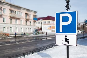 Parking place Handicapped Parking Sign