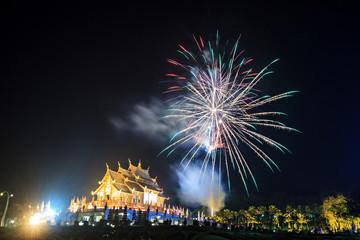 Fireworks at Royal Park Rajapruek, Chiangmai