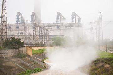 power plant at Vietnam, danger