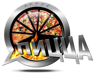 Pizza in Russian Language - Speech Bubble