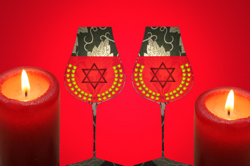 Kaddish - Prière juive