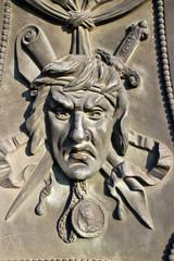 Burgtheater Wien: Relief