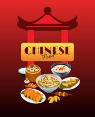 Asian Food Poster