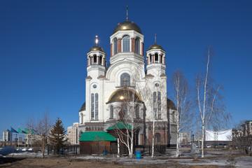 Часовня Елисаветы  и Храм Спаса-на-Крови. Екатеринбург