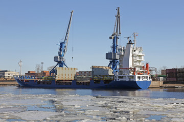 Cargo ship moored at the pier
