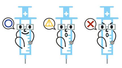 予防接種○×