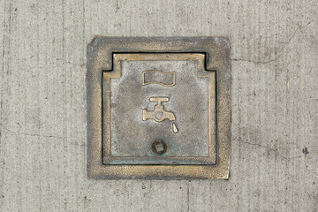 Industrial hatch in the road surface water system