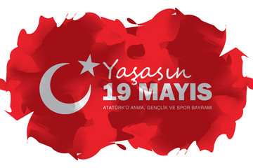 19 Mayıs Atatürk'ü Anma, Gençlik ve Spor Bayramı