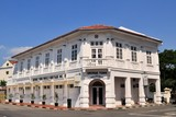 British Colonial World Heritage Office, George Town, Penang poster