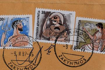 ancient greek gods postage stamps