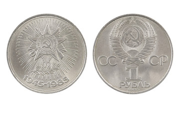 The coin - one ruble shows  of victory over Nazi Germany,