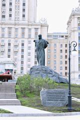 Monument to Taras Shevchenko in Moscow