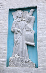 Bas-relief on the wall of John the Evangelist Cathedral Georgian