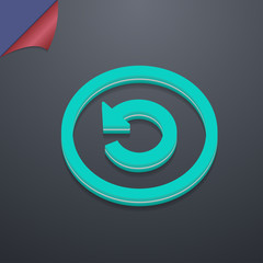 Upgrade, arrow, update icon symbol. 3D style. Trendy, modern des