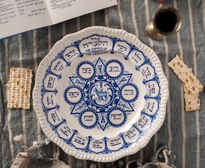 Traditional Passover Plate © jefftakespics2