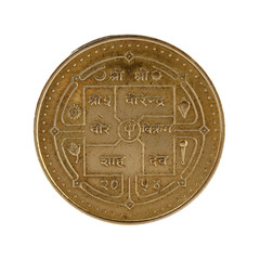Nepal two rupee coin-1998