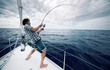 Fisherman - 80591172