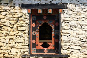 Bhutanese Garden