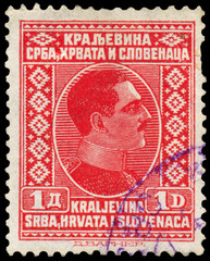 Stamp printed in Yugoslavia shows King Alexander I