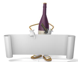 案内する酒のキャラクター
