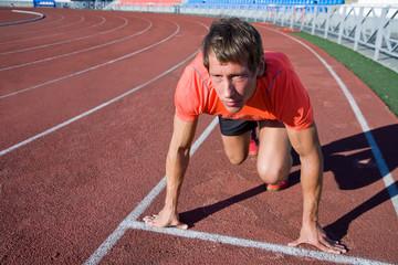 runner at start