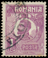 Stamp printed in Romania shows portrait of King Ferdinand