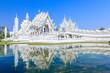 Chiang Rai, Thailand - 80677392