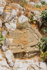 Monument dedicated to the liberation of the island of Symi from