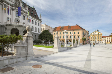 square in Ljubljana in Slovenia