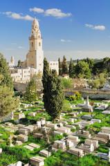 Christian cemetery near Dormition abbey in Jerusalem.