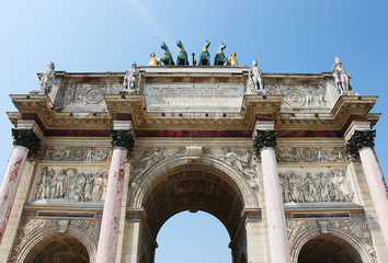 Arc de Carosuel