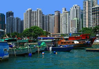 Aberdeen, Hong Kong.