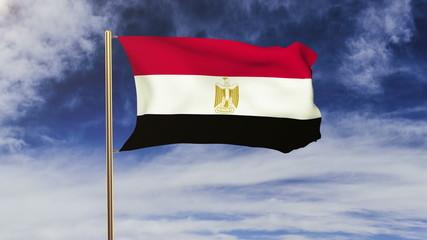 Egypt flag waving in the wind. Green screen, alpha matte