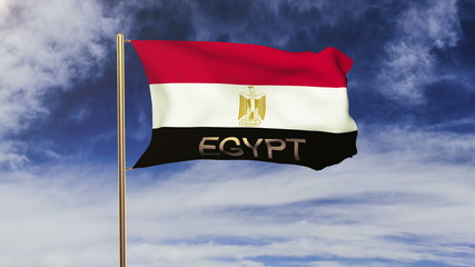 Egypt flag with title waving in the wind. Looping sun rises