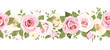 Horizontal seamless background with pink roses. Vector.