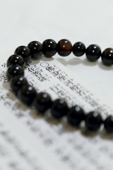 お経と数珠