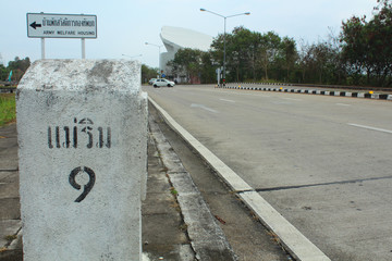 traffic sign side asphalt road