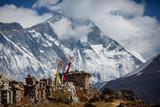 Himalayan mountains view - 80755595