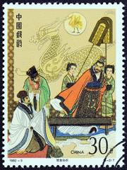 Zhuge Liang's sarcastic goading of Sun Quan (China 1992)