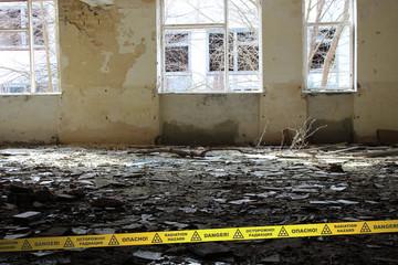 Inside of the deserted School in Chernobyl Zone