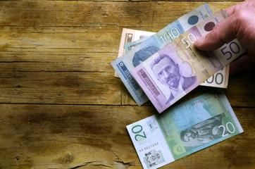 Cрпски динар Srpski dinar Serbian dinar Сербский динар