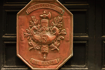 Copper French coat of arms