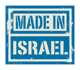 Abstract stamp or label with text Made in Israel, vector