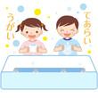 手洗い うがい (春夏 半袖バージョン)